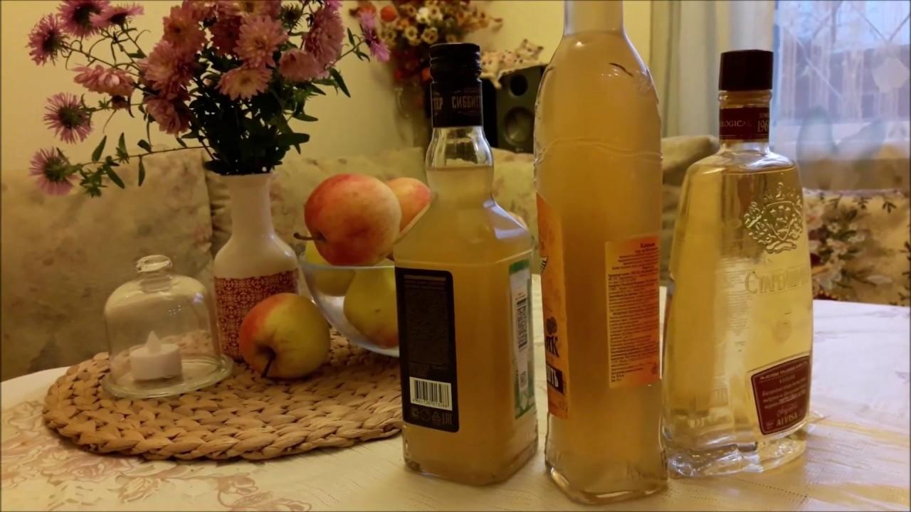 Яблочный уксус переливаем в бутылки, отвечаю на вопросы / Уксусная матка -это что?
