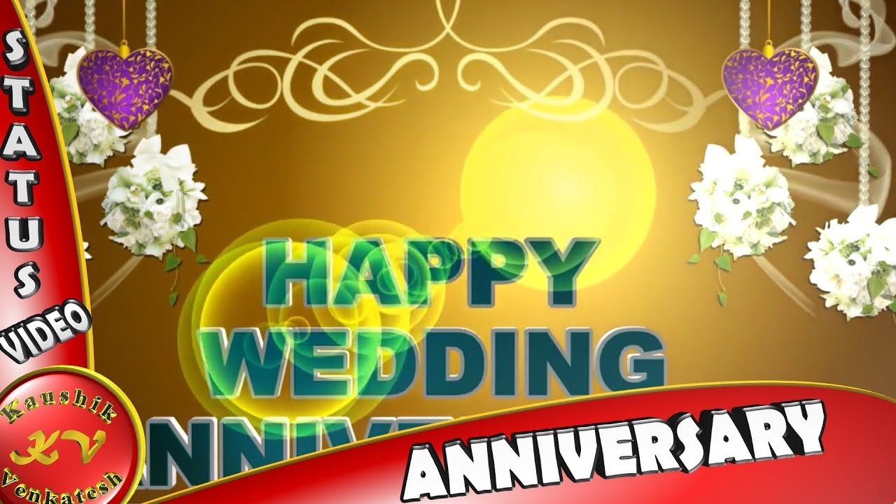 Happy Anniversary Greetings, Wedding Anniversary Wishes, Wedding  Anniversary Animation   YouTube