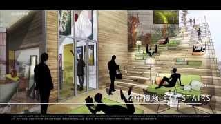 【SKYPARK】 九龍策略性地段全新住宅項目 沙中線、高鐵雙優勢