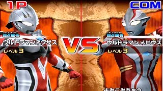 Ultraman Nexus vs Mebius! Requested by KAMEN RIDER CHRONIClE! All p...