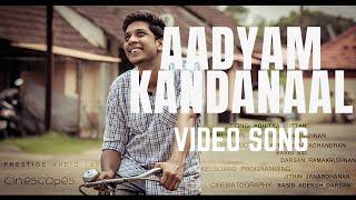 Aadhyam Kandanaal  - Official