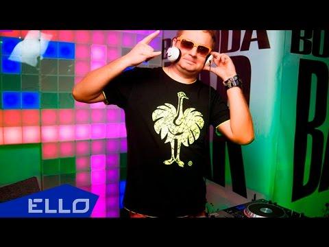 DJ JEDY Feat. Живые Барабаны и Перекресники - Дети мира / ELLO UP^ /