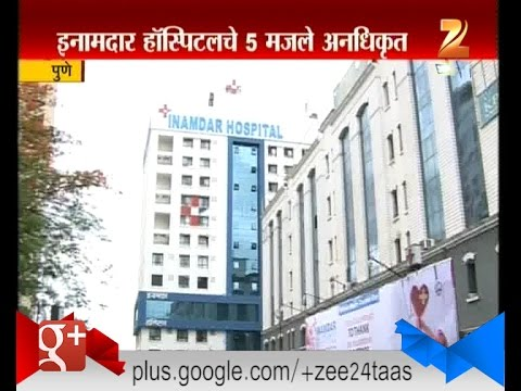 Pune | Inamdar Hospital Constructed 5 Illegal Floor