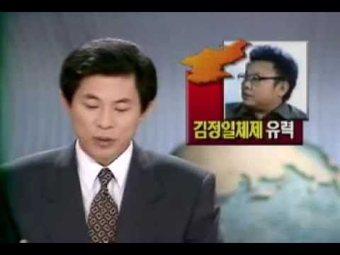 1994/7/4 mbc news desk