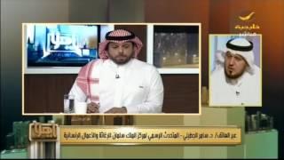 مركز الملك سلمان يدشن حملة استجابة عاجلة لأهالي خان شيخون بسوريا