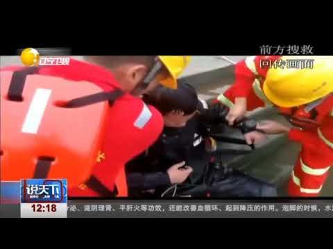 重庆万州公交车坠江事故救援:共发现9具遗体,打捞上岸7具
