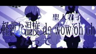 インターネッツ・ディスコ 歌った 【あらき×nqrse】 thumbnail