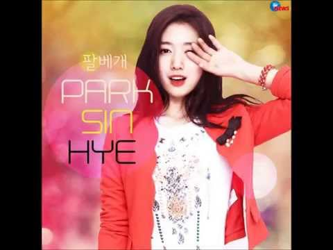 Park Shin Hye (박신혜) - Arm Pillow (팔베개) HD [Eng + Rom + Han]