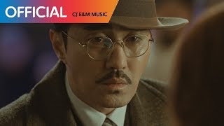 [화유기 OST Part 6] 벤 (Ben) - 운명이라면 (If We Were Destined) MV