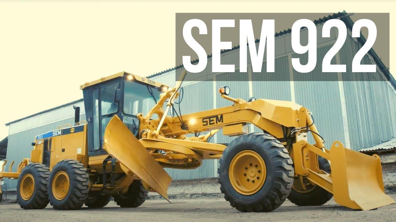 Автогрейдер SEM 922 AWD