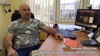 Отзыв о переезде офиса (г. Екатеринбург)(Наш сайт: www.gruzim24-7.ru Наши телефоны: +7 (343) 286 76 82, +7 (343) 207 76 82 В последние числа мая компания 24//7