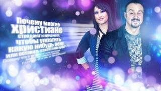 Андрей Шаповалов (REMIX) 'Ты победитель'