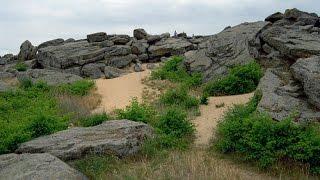видео Национальный историко-археологический заповедник