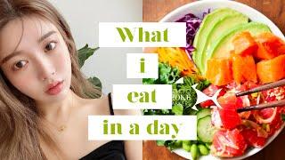 【ダイエット】とある平日のリアルな1日の食事公開🍽