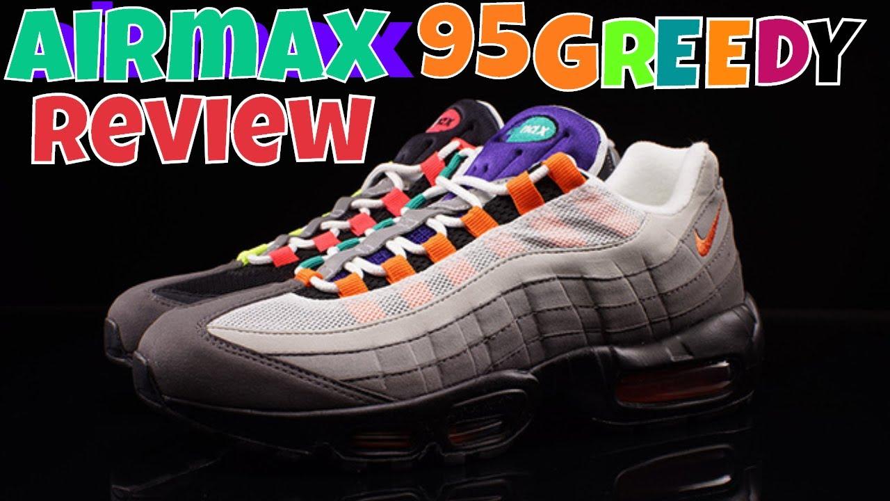 79d0085556a airmax 95