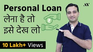 Personal Loan - Eligibility, Interest Rates, EMI & Tips (Hindi)