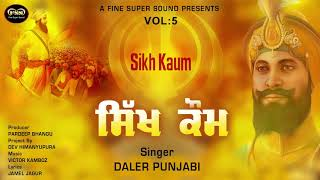 Sikh Kaum (Full Song) || Daler Punjabi || Fine Super Sound || Latest Devotional Songs 2019