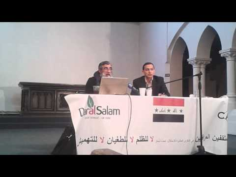 Gathering on the 10th anniversary of the fall of Baghdad - Dr. Qutaiba Khaldi