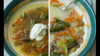 Суп из баранины с чечевицей и зеленой фасолью