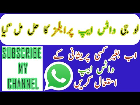 Solution For WhatsApp