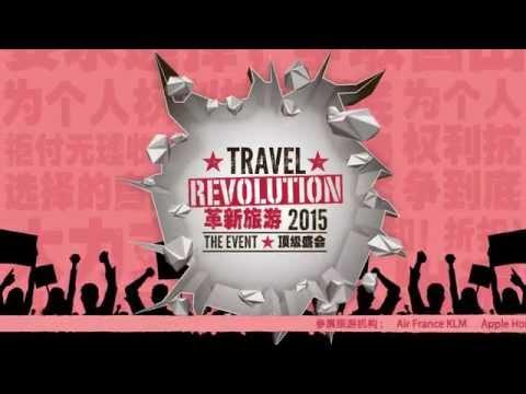 Travel Revolution 2015 - The Event - Interstitial #4