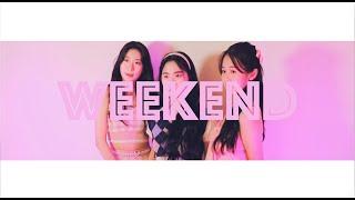 TAEYEON 태연 'Weekend'   Sketch Video 커버 댄스 DANCE COVER   @대전 GB ACADEMY댄스 오디션 학원