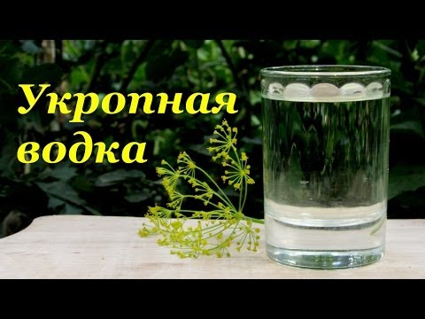 Вопрос: Как сделать лавандовую водку?