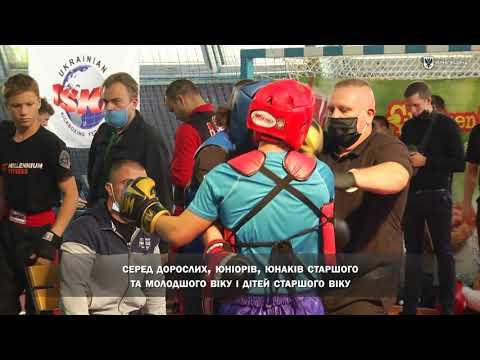 Чернігівська ОДА: Чемпіонат України з кікбоксингу у Чернігові