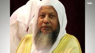 رحيل إمام الحرم محمد أيوب