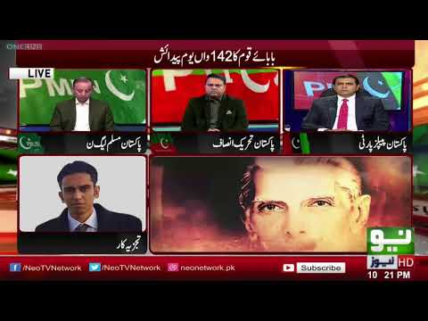 Life Story of Quaid-E Azam Muhammad Ali Jinnah | Khabar K Pichy