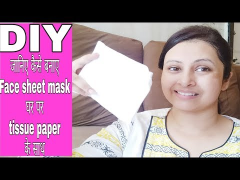 How to DIY Face sheet mask with tissue paper|Kaur Tips