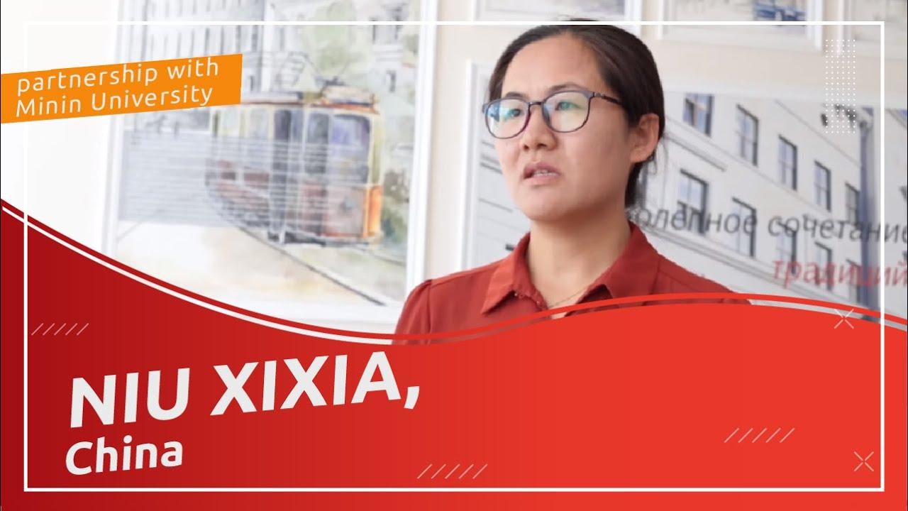 Niu Xixia (China) about partnership with Minin University