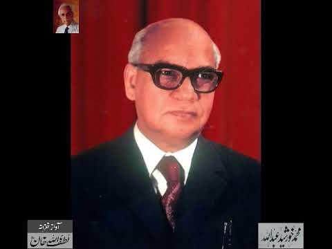 AK Brohi's Speech - From Audio Archives of Lutfullah Khan