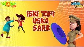 Iski Topi Uska Sarr - Chacha Bhatija - 3D Animation Cartoon for Kids  As on Hungama TV
