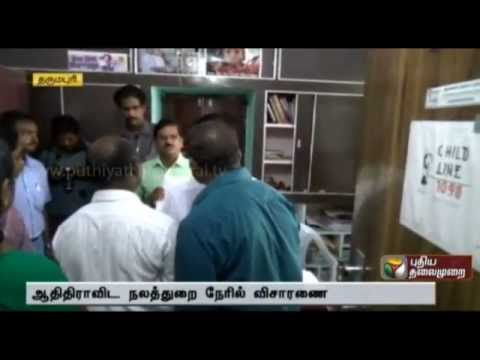 Dharmapuri School child rape case: Scheduled Castes Welfare Director Enquiry