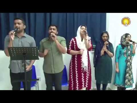Malayalam Praise and Worship Songs | MFGC Sharjah Worship