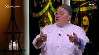 لعلهم يفقهون - الشيخ خالد الجندي يوضح كيف يعذب بالنار من خلق بالنار؟