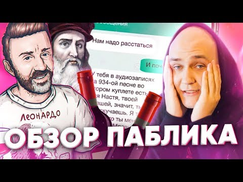 ЛЕОНАРДО ДАЙ ВИНЧИК