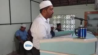 Waqfe Nau Ijtema SriLanka