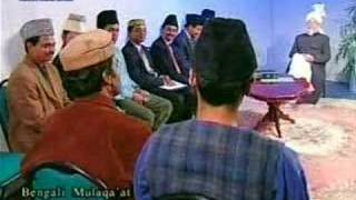 Islam Ahmadiyyat - Bangla Q/A session -1999-10-02 - Part 4/6