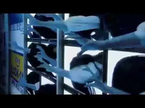 Sadako 3D  2012