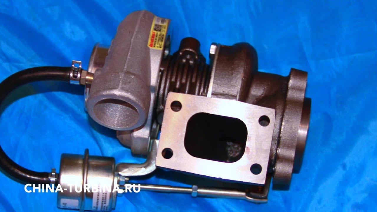 турбина TB-25 GARRET оригинал  ФОТОН 1099 1069 FOTON турбокомпрессор