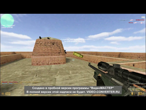 Counter - Strike Source, awp india from YouTube · Duration:  1 minutes 22 seconds