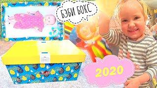 Бэби Бокс 2020 Украина ( Бебі Бокс - Пакунок малюка ) распаковка  Бейбі Бокса - Baby Box