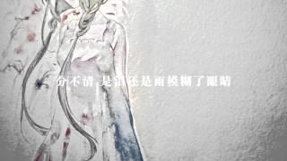 【夏语遥】梅雨明けの【某只泽】