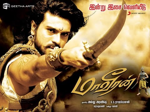Magadheera 2011 Tamil Dubbed Movie HD 720p...