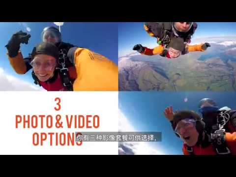 Skydiving Wanaka FAQ   What To Wear Skydiving, Weight & Age