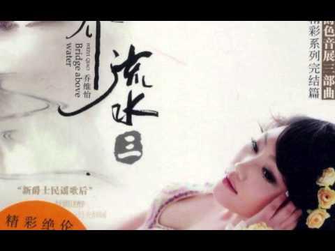 往日時光 - 乔维怡 Qiao Weiyi