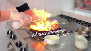 Комфорт Отель Астана_Comfort Hotel Astana(Наш рекламный ролик для отеля. Европейский стиль, изысканный интерьер, разнообразная кухня, безупречный..., 2016-03-24T05:39:38.000Z)