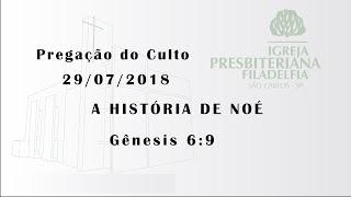 pregação 29/07/2018 (A história de Noé)